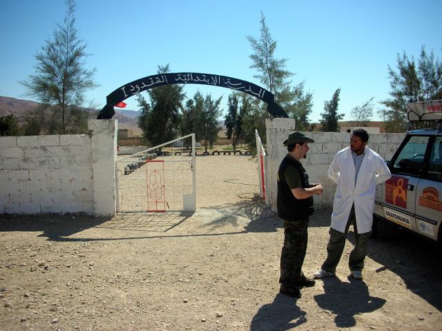 Tunisia 2007 - 059.jpg