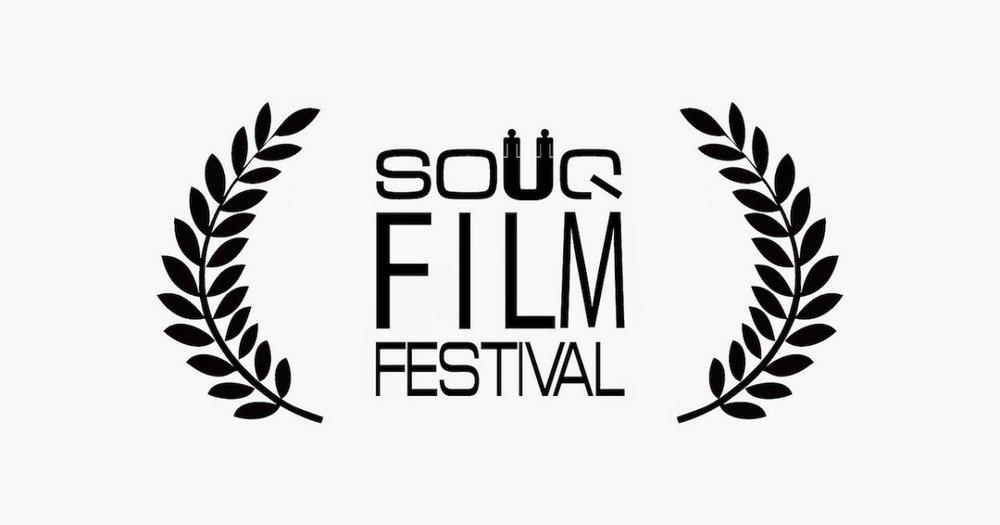 souq-film-festival-laurel.jpg