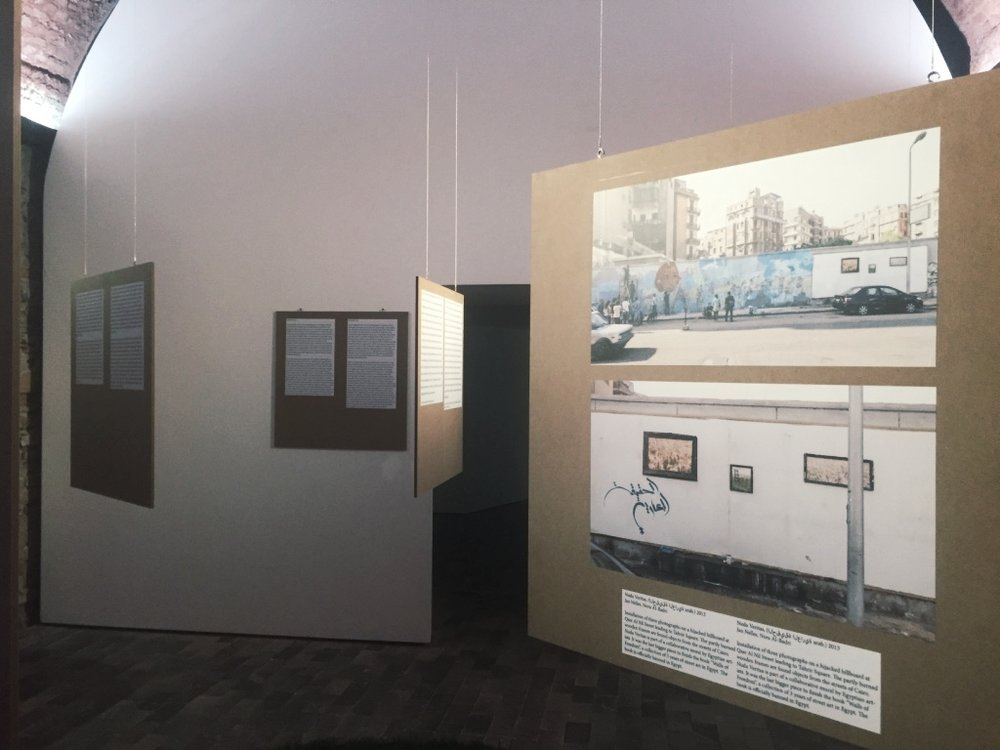 Design Biennale Istanbul 2016