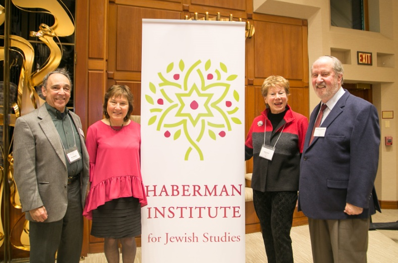 Art Hessel, Debby Perelmuter (daughter of Rabbi Haberman), Elaine Amir and Arnold Hammer