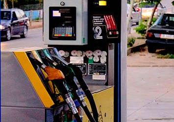 Petroleum -