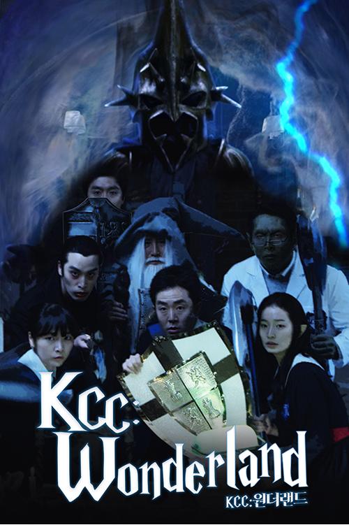 kcc1_1.png