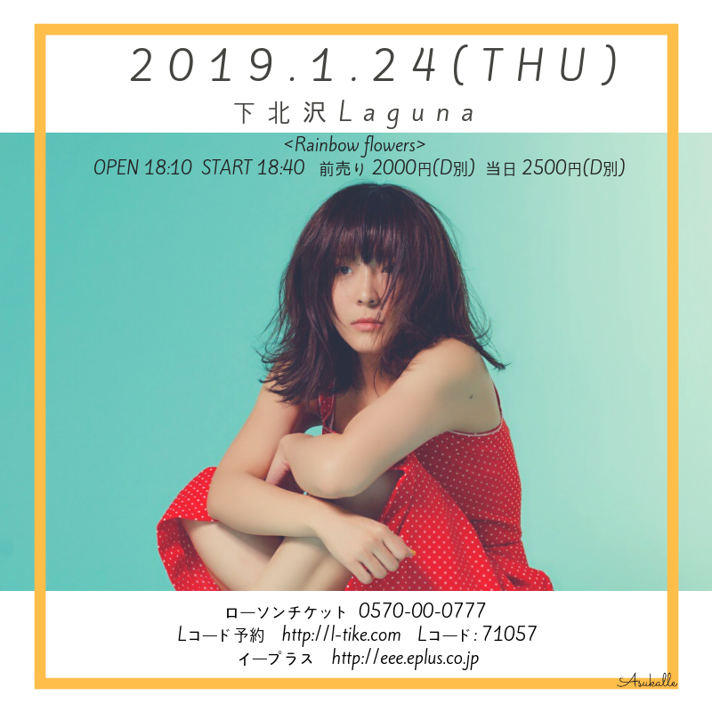 2019_1_24(THU)-3 2.PNG