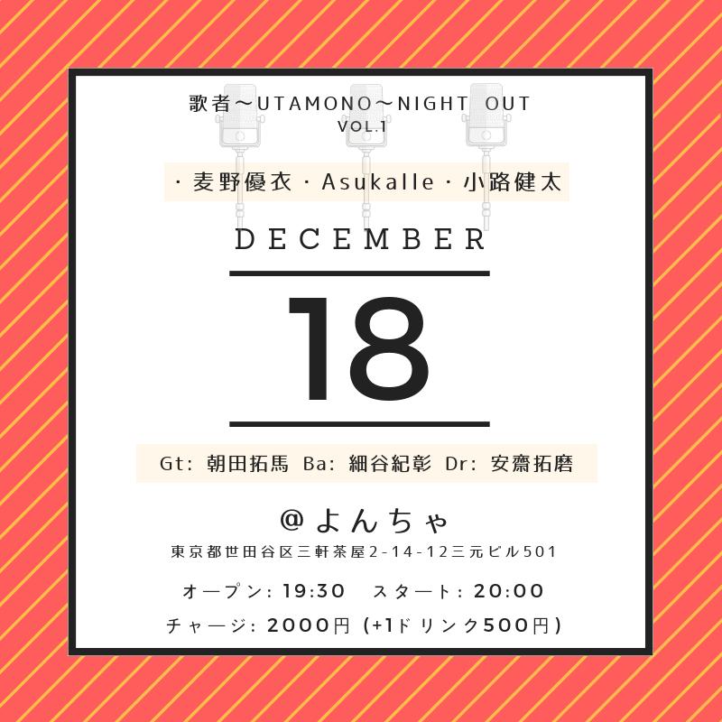 DECEMBER 2.PNG