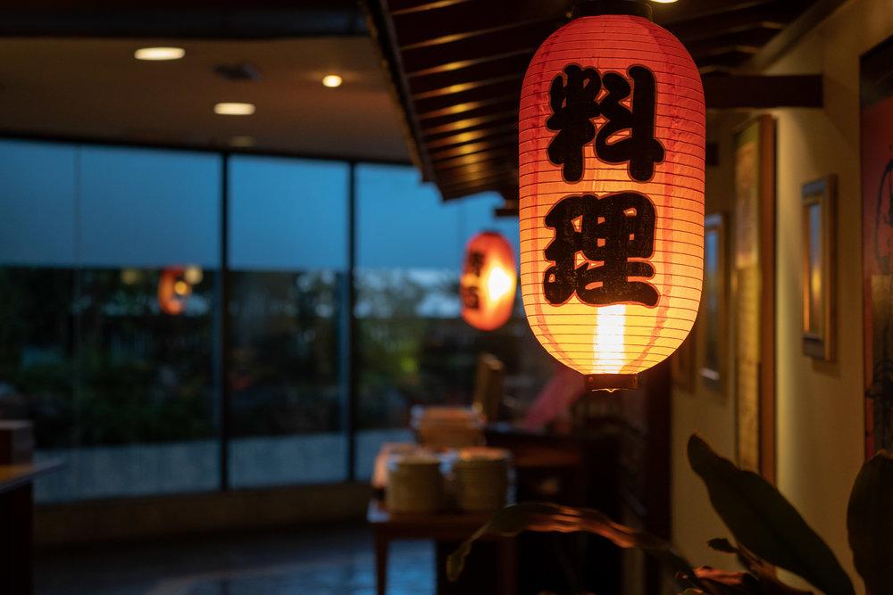 Entering Kofuku Japanese Restaurant.