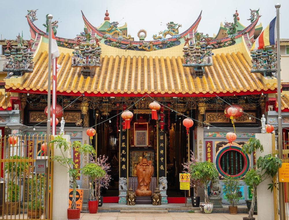 Leong San Temple