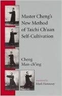 Master Cheng.jpg