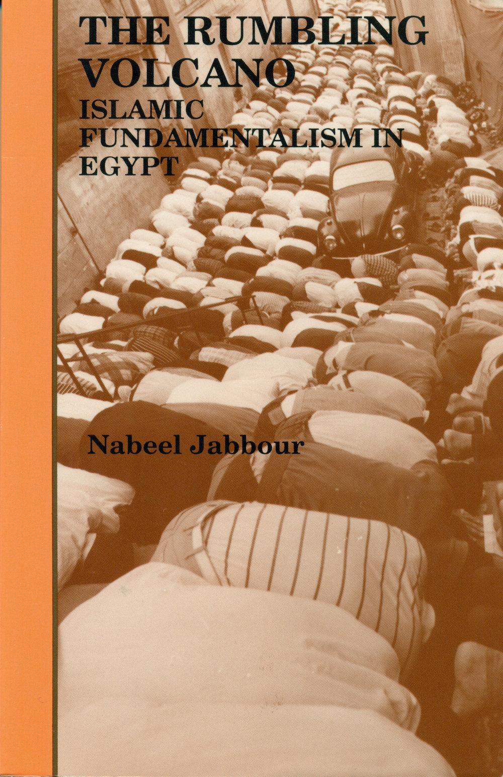 R-V-Book-Cover.jpg