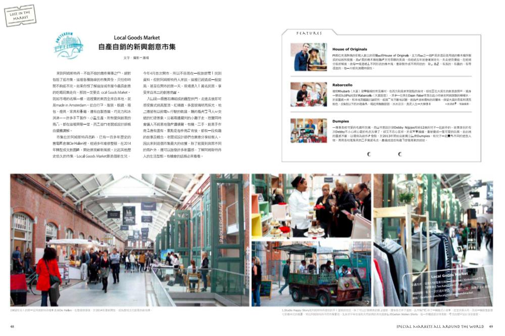 Shopping Design 2014- Nov-1.png