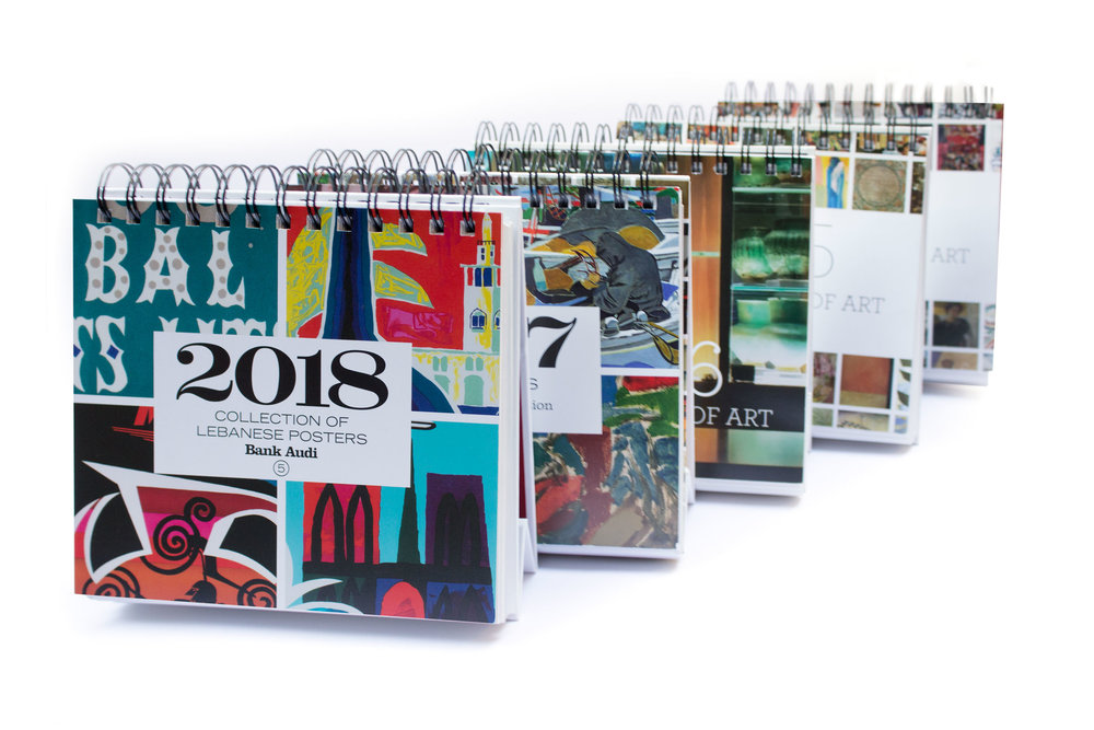 The Calendar of Art
