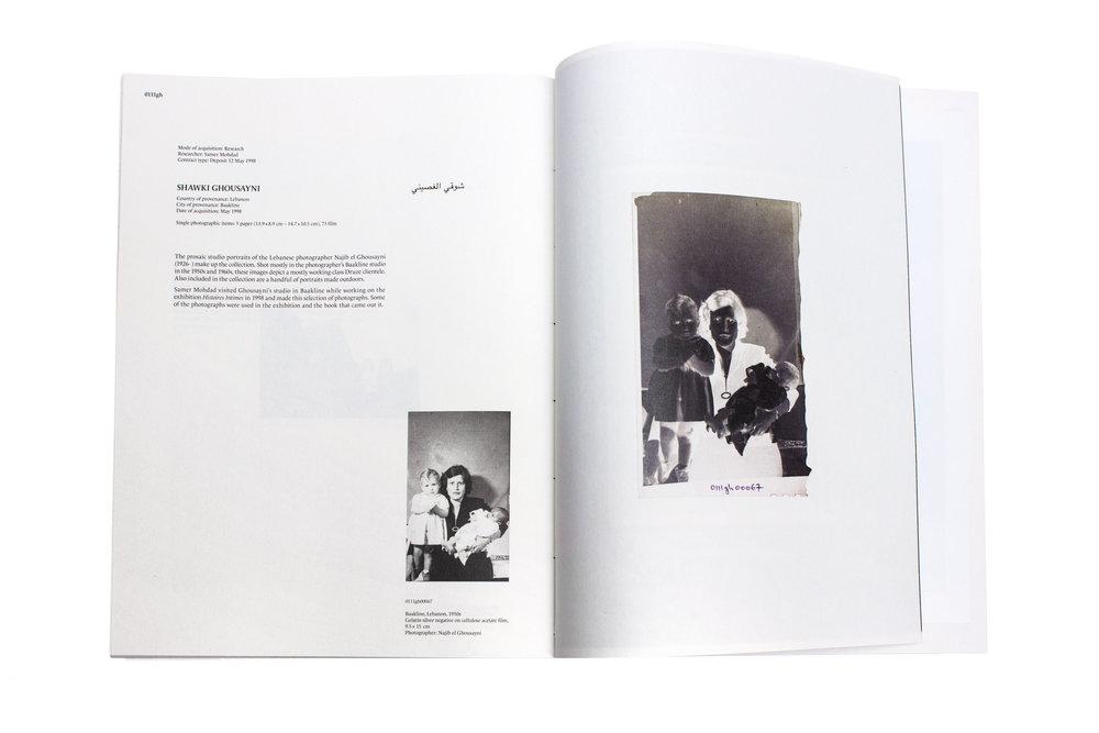 IMG_4876-Akram-Zaatari-Book-of-all-collections.jpg
