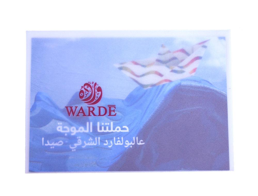 IMG_4447-invitation.jpg