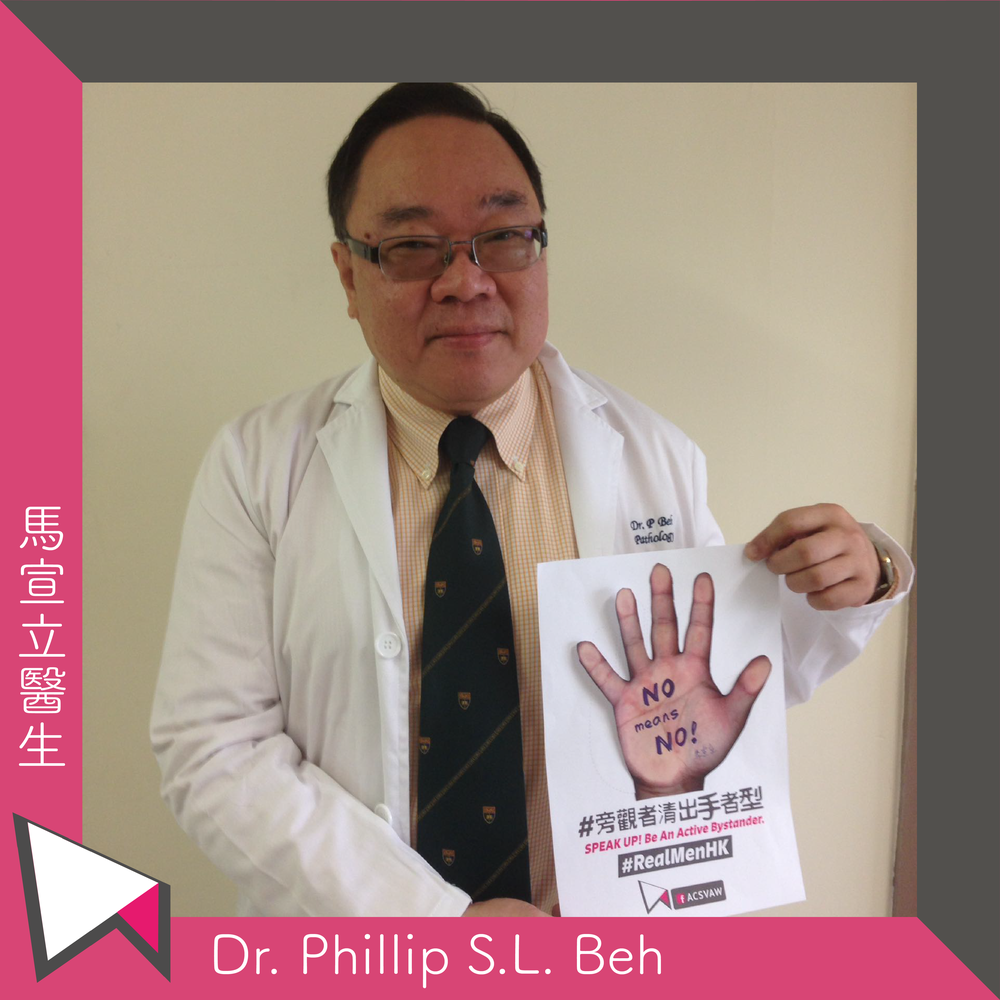 7. Dr. Beh for 16 Days.png