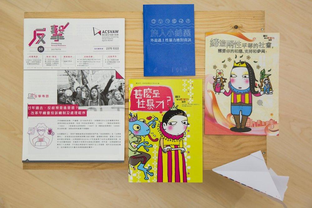 HK01_photo7.jpg