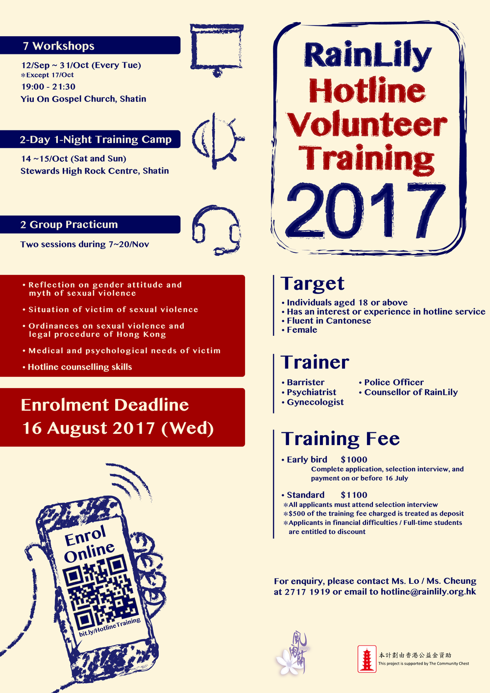 Hotline Training English_Eng.png