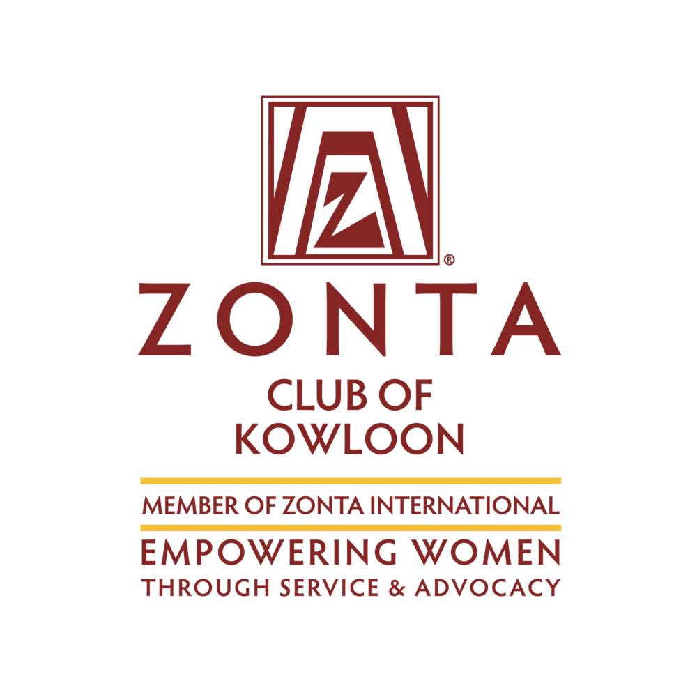 九龍崇德社 Zonta Kowloon