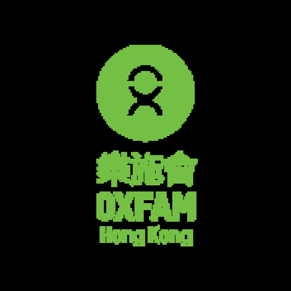 樂施會 Oxfam Hong Kong