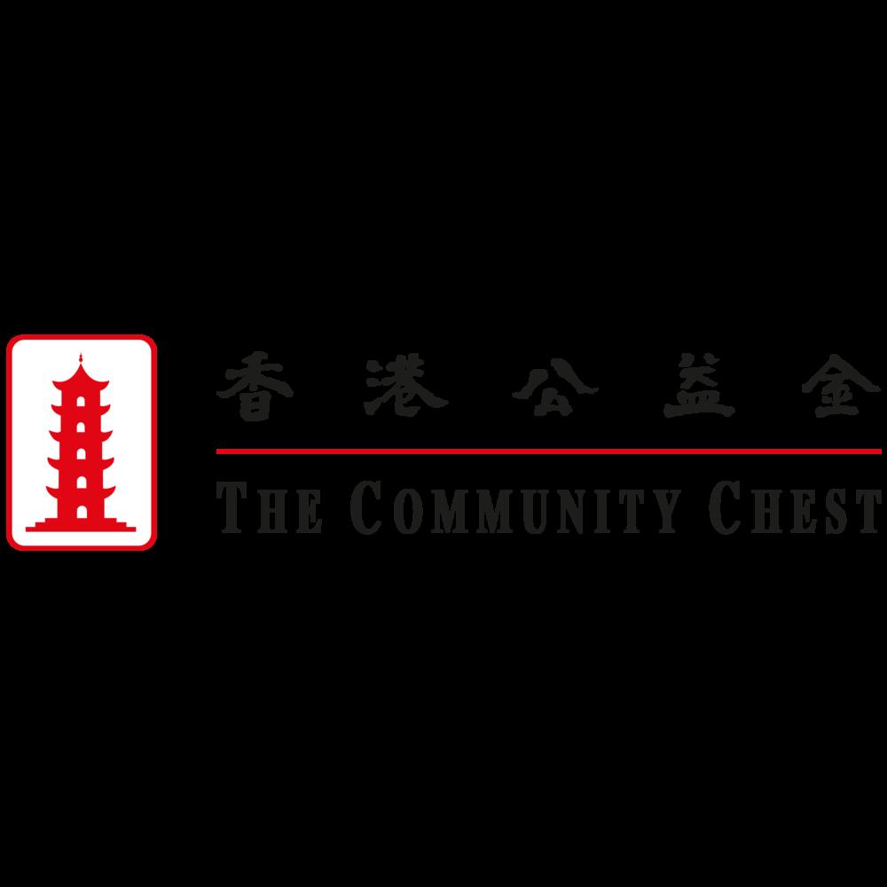 香港公益金 The Community Chest