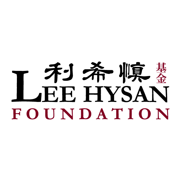 利希慎基金 Lee Hysan Foundation