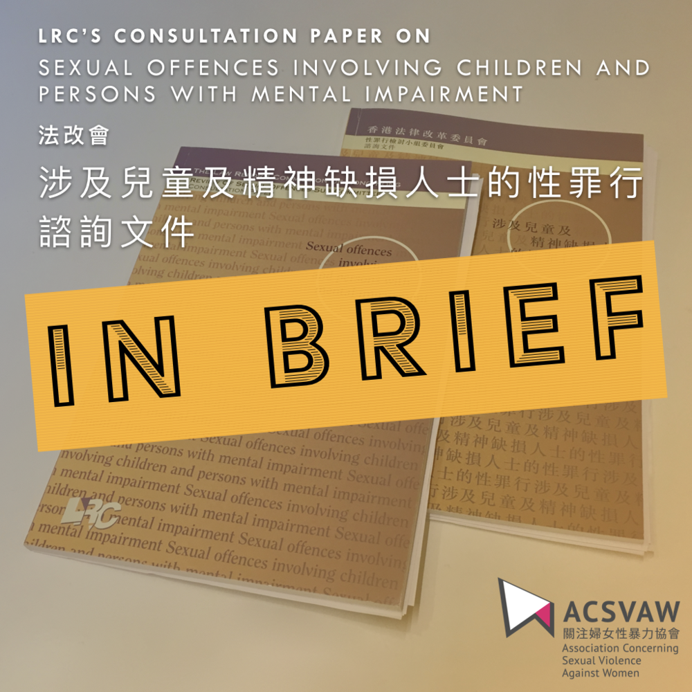 LRC SOICP in Brief.001.png