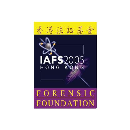 Hong Kong IAFS Foundation