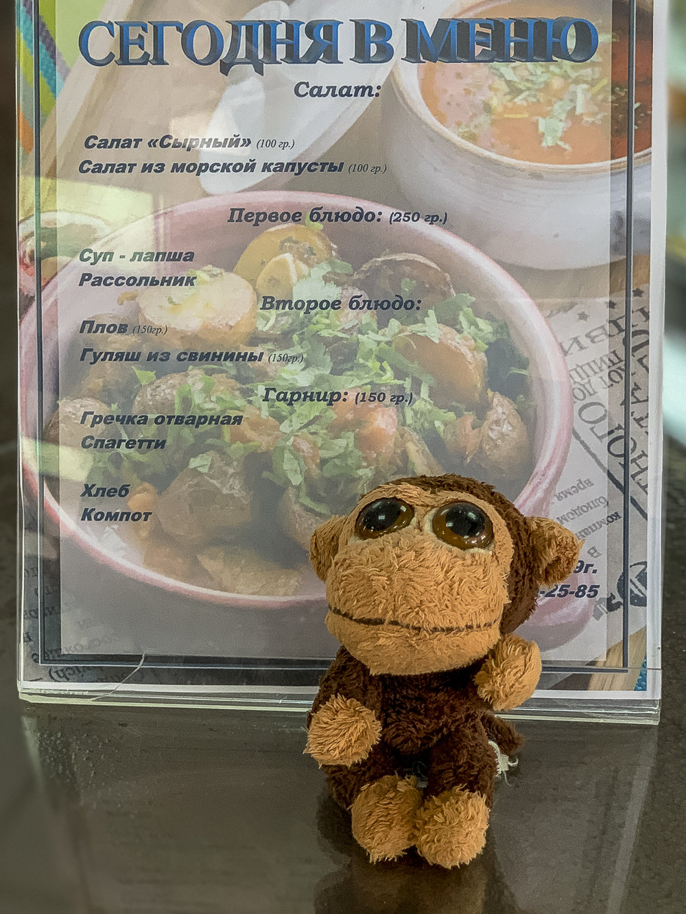 Mr. Monkey Restaurant2.jpg