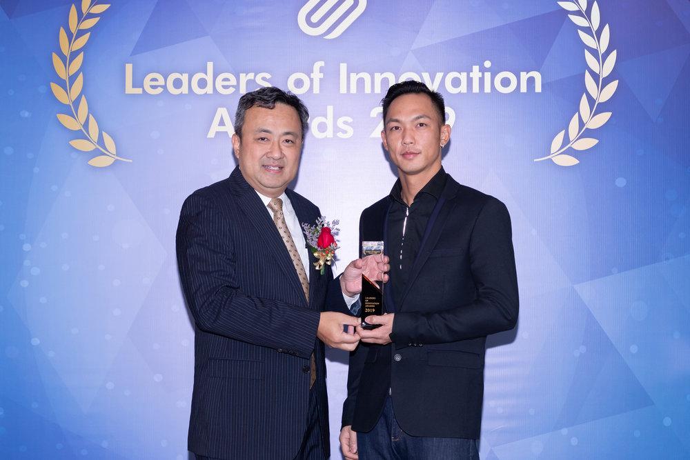 Leaders of Innovation Award 2019
