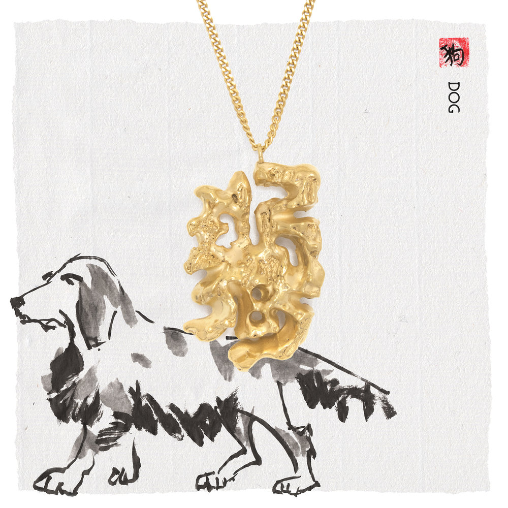Loveness Lee Chinese Zodiac New Year Collection p12 Dog