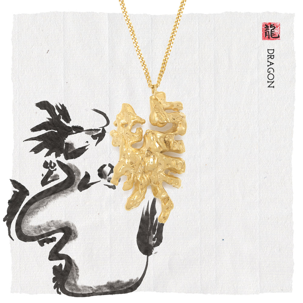 Loveness Lee Chinese Zodiac New Year Collection p6 Dragon