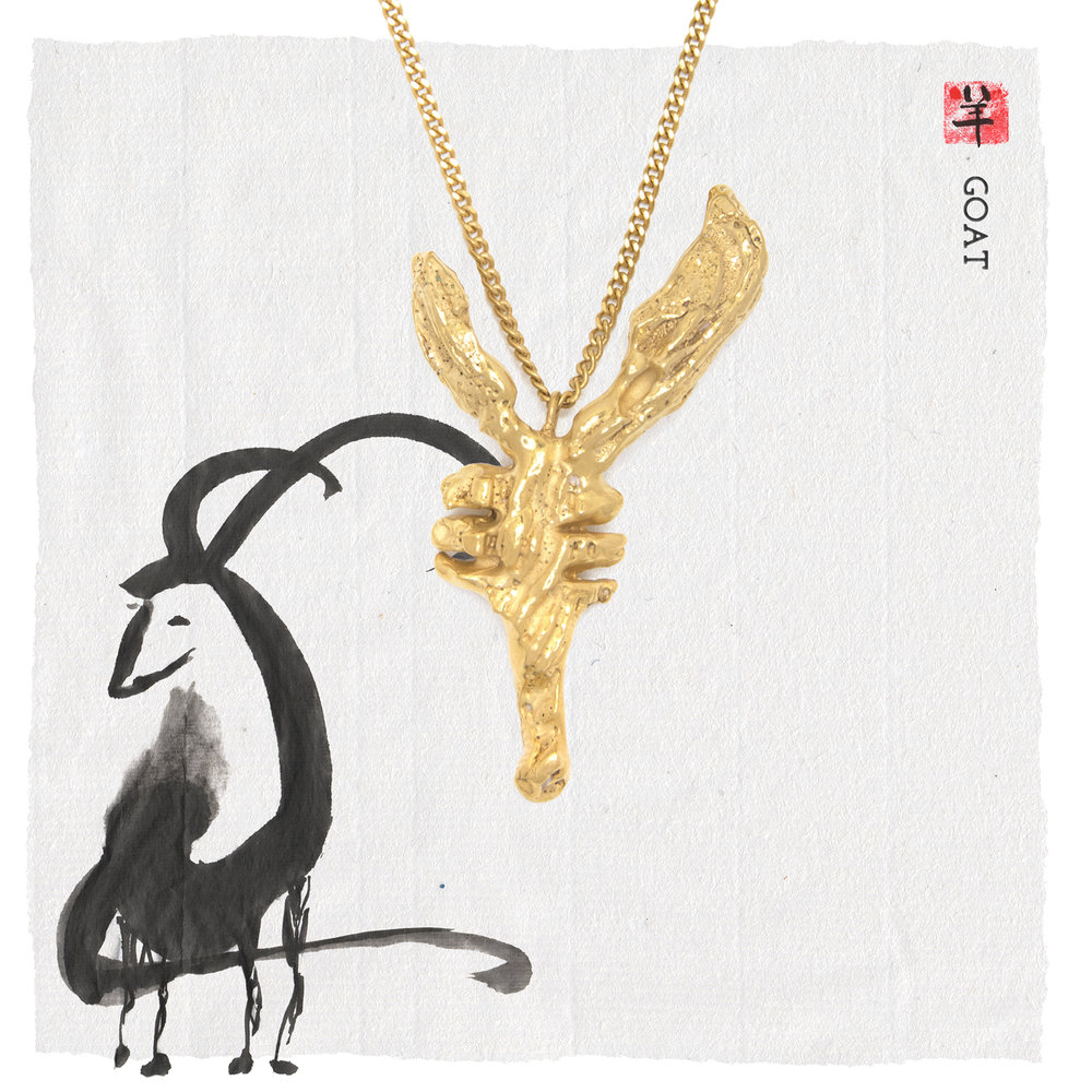 Loveness Lee Chinese Zodiac New Year Collection p9 Goat