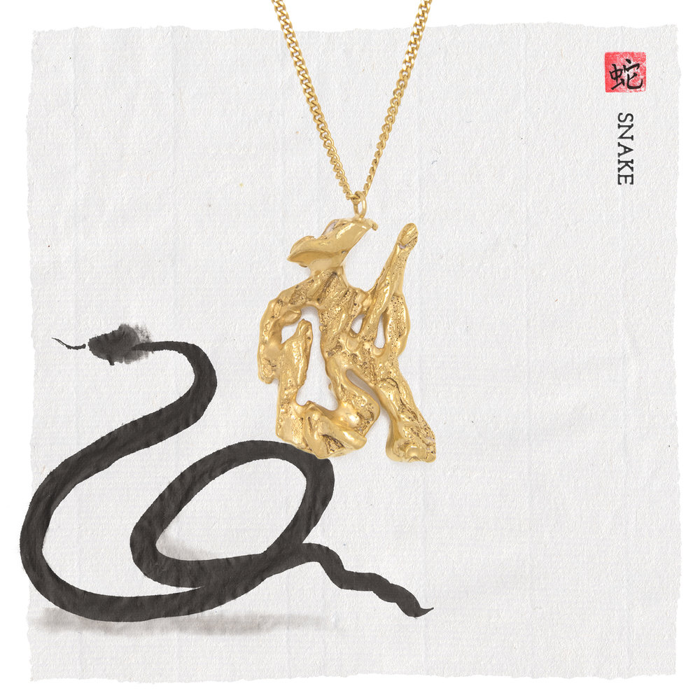 Loveness Lee Chinese Zodiac New Year Collection p7 Snake