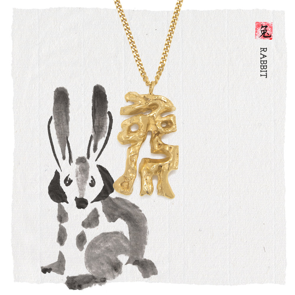 Loveness Lee Chinese Zodiac New Year Collection p5 Rabbit