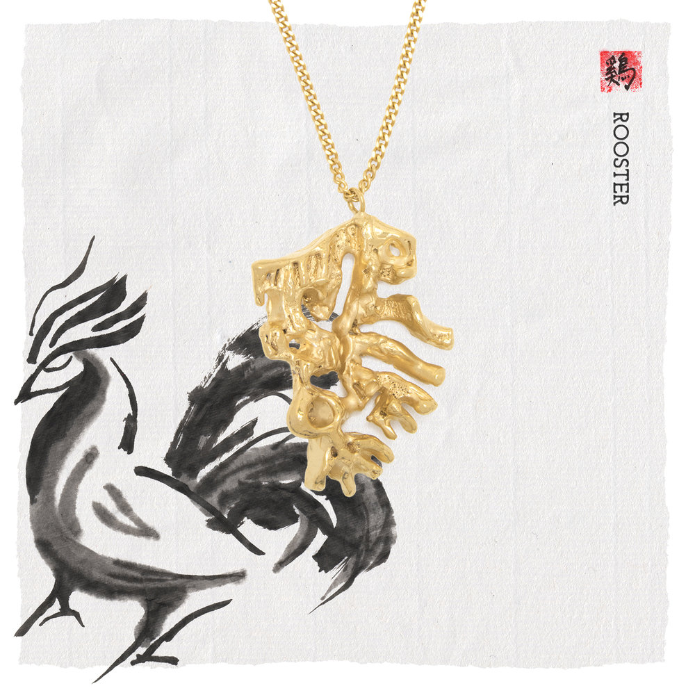 Loveness Lee Chinese Zodiac New Year Collection p11 Rooster