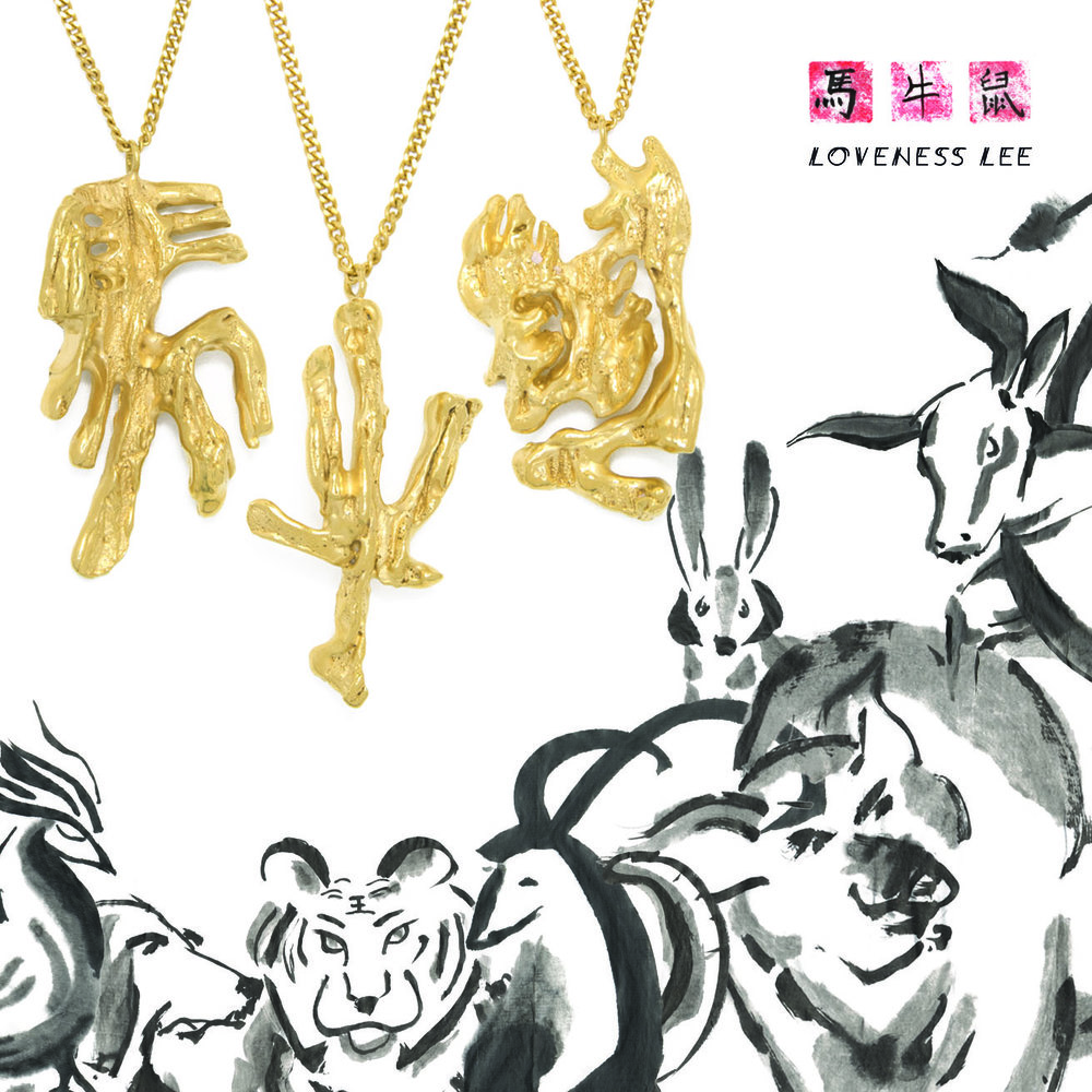 Loveness Lee Chinese Zodiac New Year Collection p1