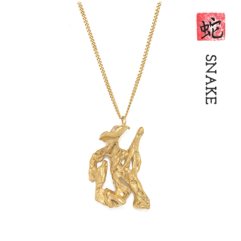 chinese zodiac layout Layout Snake fade 1536px.jpg