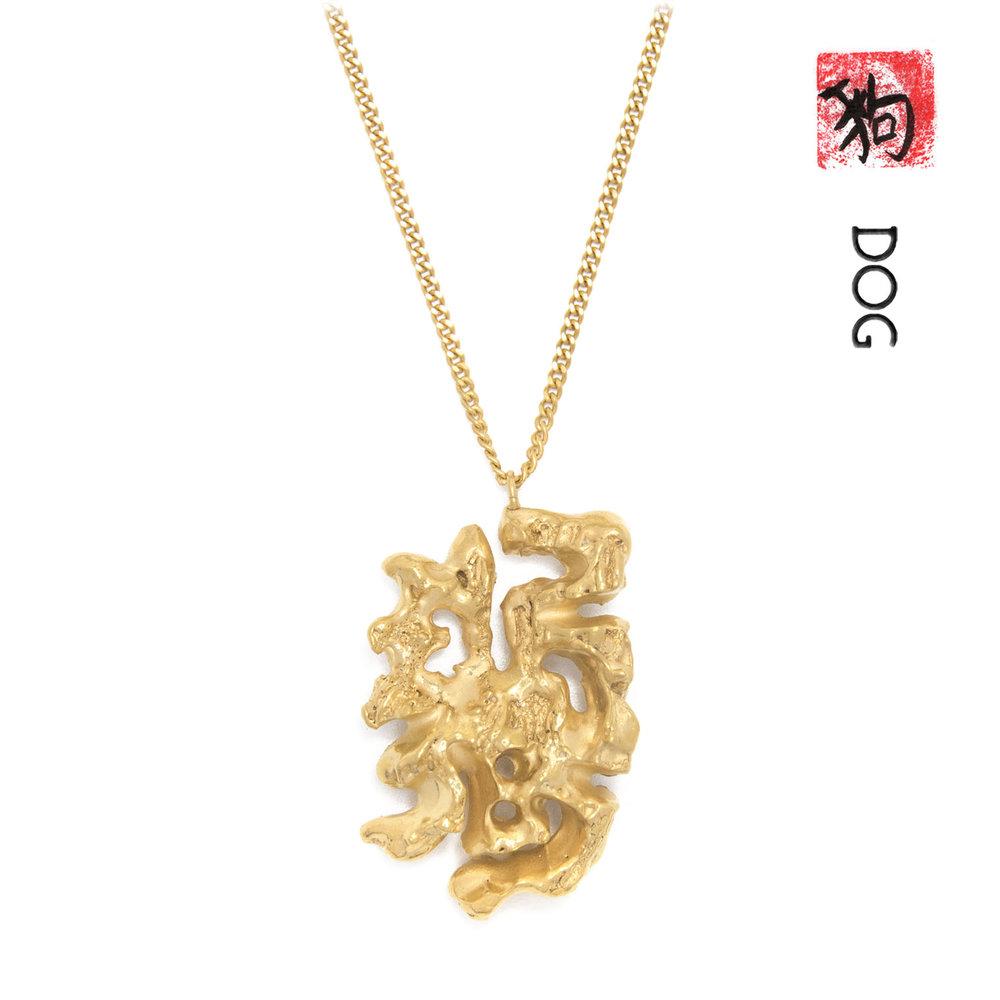 chinese zodiac layout Dog2 fade 1536px.jpg