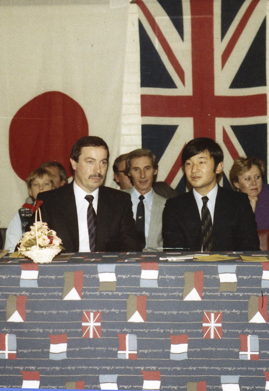 Terry Holt Sensei with  Naruhito, Crown Prince of Japan