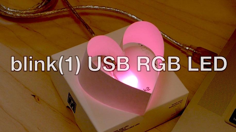 blink1-valentines-scr