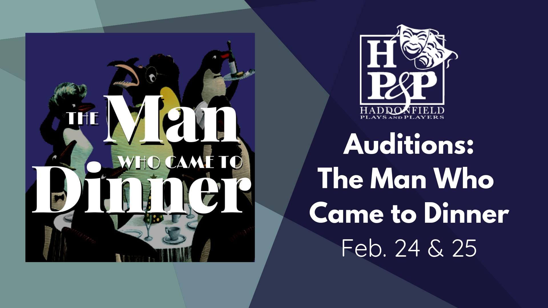 Remarkable, college amateur auditions