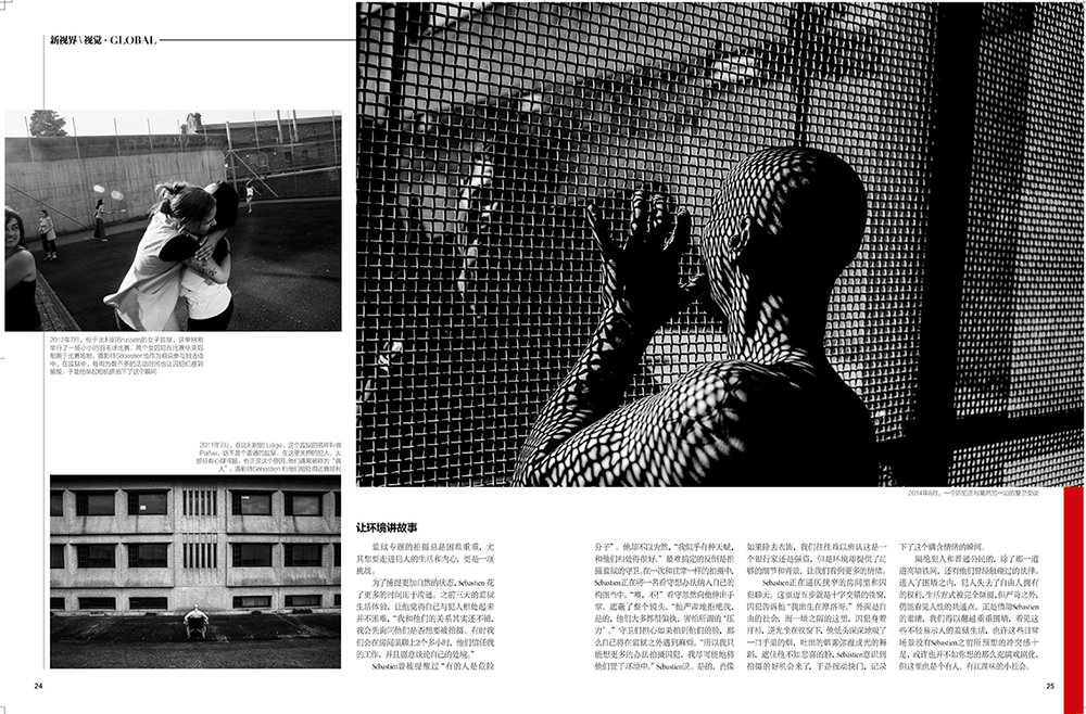 PRISONS for Photographer Magazine China
