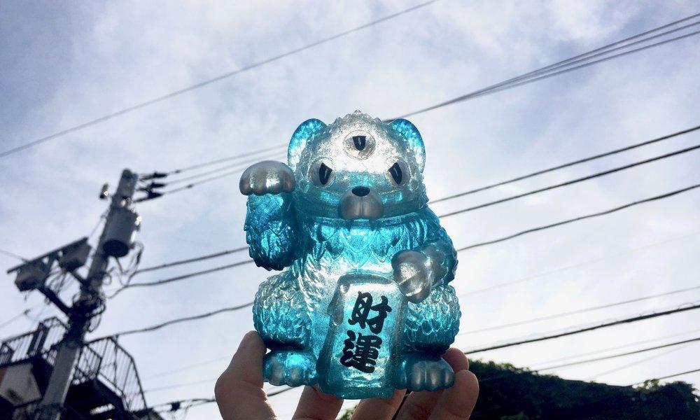 Blue Ice Edition
