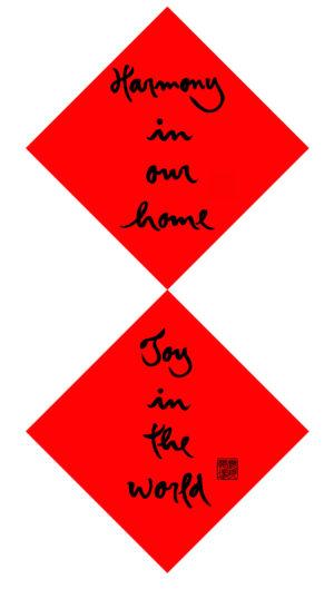 verses-en-red-300x529.jpg