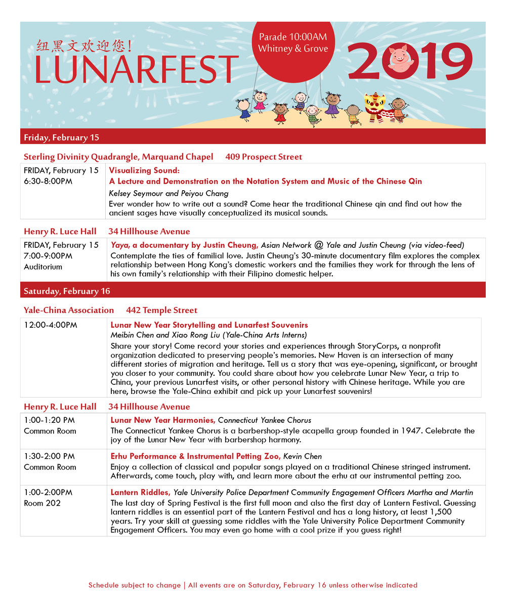 See the complete Lunarfest 2019 Schedule -