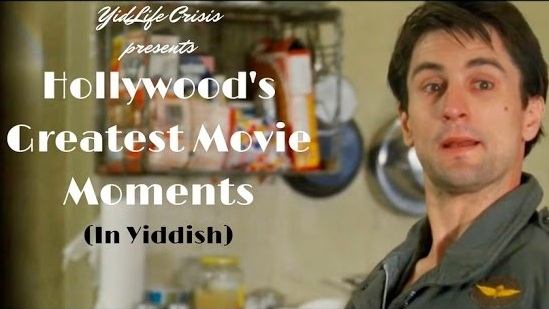 Hollywood's Greatest Movie Moments (in Yiddish) -