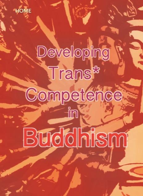 trans-competence.jpg