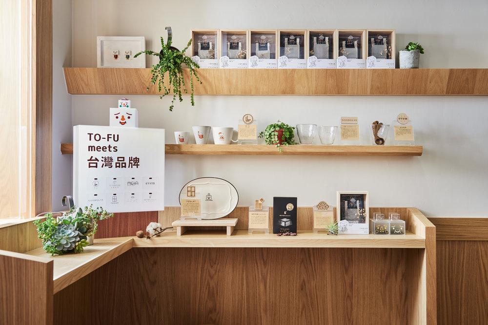 「豆腐找茶」也是體驗台灣設計、遇見在地創意的空間。此次聯名的每項作品都經由台日設計師的仔細討論,透過設計巧思與角色發想,在各種情境中遇見豆腐人,在各種材質、刻印方式呈現豆腐人各種樣貌。
