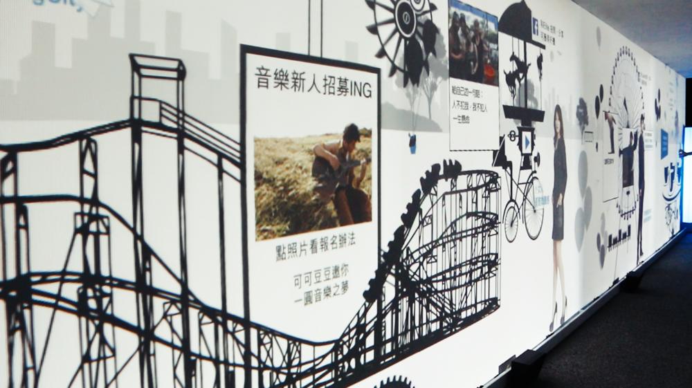 互動牆上不同區段設計不同的機關,等待使用者探索