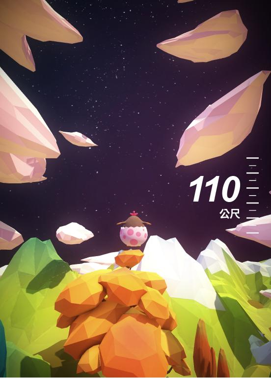 依照奔跑的速度與跳躍幅度,小雞一路沖天,準備離開地球表面