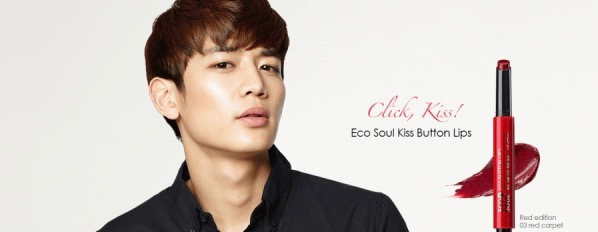 Review | [The Saem] Eco Soul Kiss Button Lips