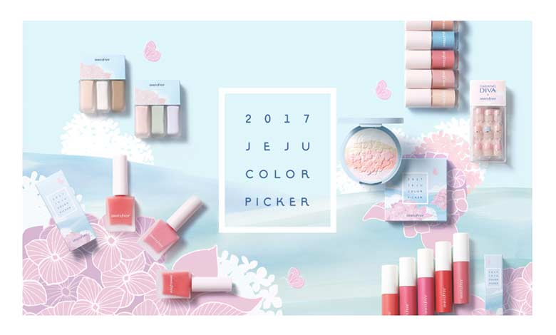 Review   Innisfree Jeju Color Picker Blooming Highlighter (limited edition)